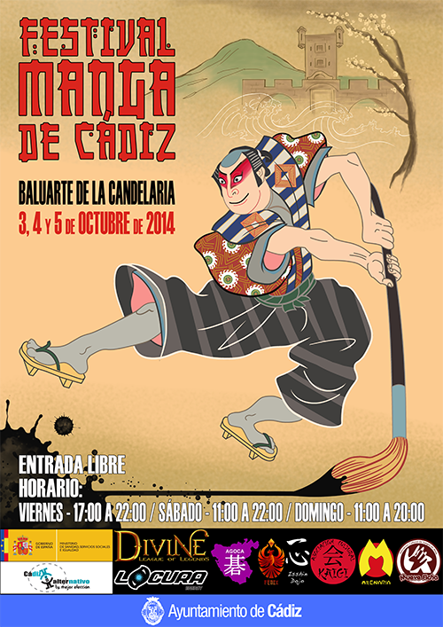Festival manga de cadiz 2014