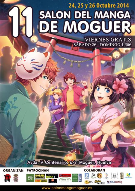 Salon del Manga de Moguer 2014