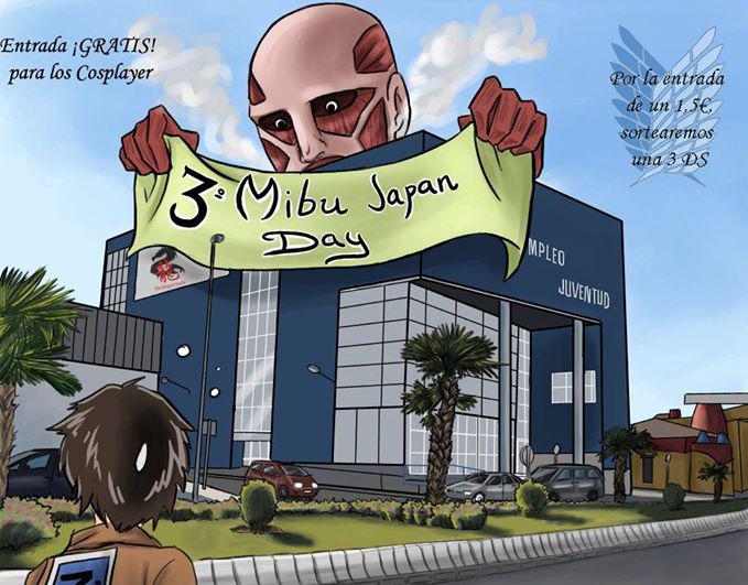 mibu-salon-manga-2014