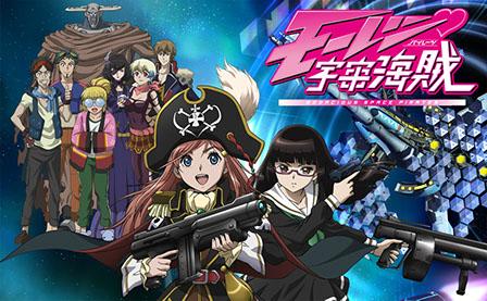 pirates-u2130-fr