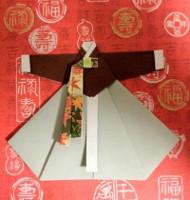 Hanbok de Papel