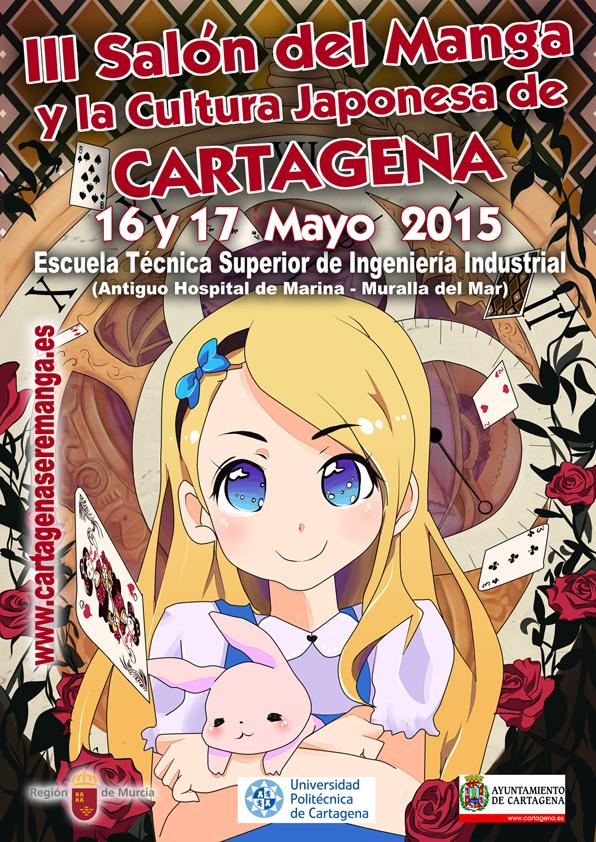 cartel cartagenaseremanga